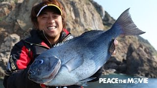 ジャパンカップ2勝した、磯釣り界の若き第一人者・平和卓也の磯釣りの旅。 ピースさんと言えばココでしょ!やっぱ高知県で、ガチで釣りして...