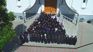 Выпускной акт в Одесской духовной семинарии