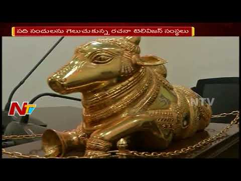 AP Govt Anounces TV Nandi Awards || Rachana Television Group Bags 13 Nandi Awards || NTV