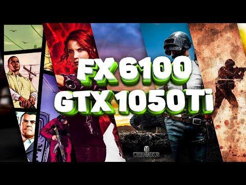 FX 6100+GTX 1050ti