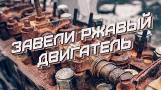 Застучал второй двигатель, купили новый за 1500 руб, подбор авто от оператора, покупка ваз 2105.