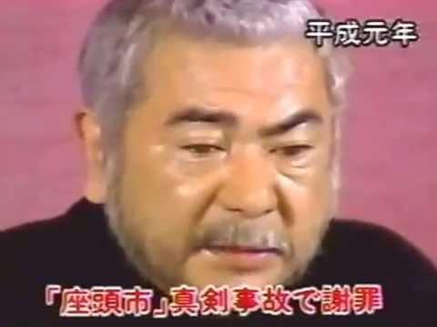 勝新太郎のひっどい記者会見w - ...