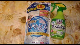 Тест Nanox Leon и Kao. Японская химия