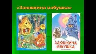 Презентация В мире животных