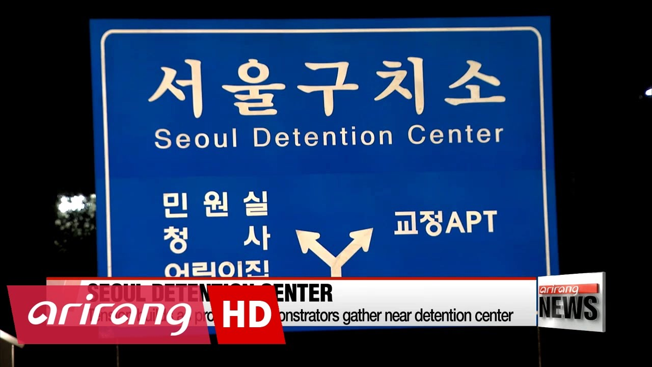 if arrested park could be held at seoul detention center