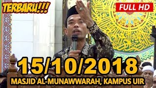 Ceramah Terbaru Ustadz Abdul Somad Lc, MA - Masjid Al-Munawwarah, Kampus UIR