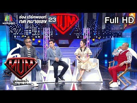 ลายไทยหมอลำศิลป์  | SocialIconThailand | ธนยศ - Full - วันที่ 01 Oct 2019