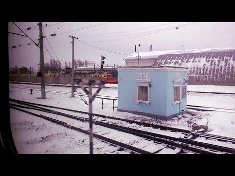 Прибытие на станцию Поворино. Из окна поезда.