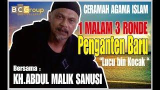 Gambar cover TERBARU! KH.Abdul Malik Sanusi    Simak dimenit 17.55 harus tonton.