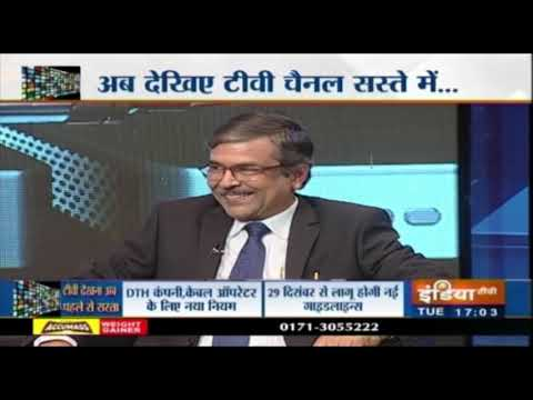 India TV Exclusive: 'TV watching to become cheaper after Dec 29 ', TRAI secy answers queries on new