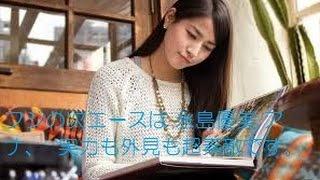 フジのエース 永島優美 アナは、バラエティも報道も全然OKの実力派 こ...