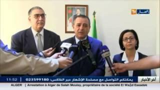 عبد السلام بوشوارب.. رجال الأعمال هم همزة وصل بين الجزائر و الشركات الإقتصادية الأجنبية
