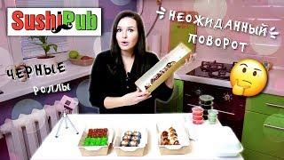 видео доставка суши меню