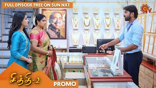 Chithi 2 - Promo | 02 August 2021 | Full EP Free on SUN NXT | Sun TV | Tamil Serial