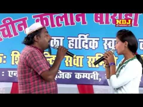 Shekh Chilli ka Tahlaka Super Hits Haryanvi Video Hariram Toofan By Ndj Music