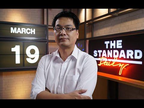วิเคราะห์สูตรการจัดตั้งรัฐบาล กับ ดร.สติธร ธนานิธิโชติ - THE STANDARD Daily 19 มี.ค.62