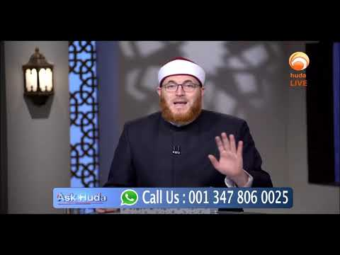 Ask Huda Feb 16th 2020 Dr Muhammad Salah #islamq&a #HD # HUDATV