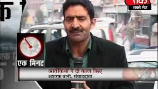 Trader Killed As Robbers Fire In Sadar Bazar, Delhi