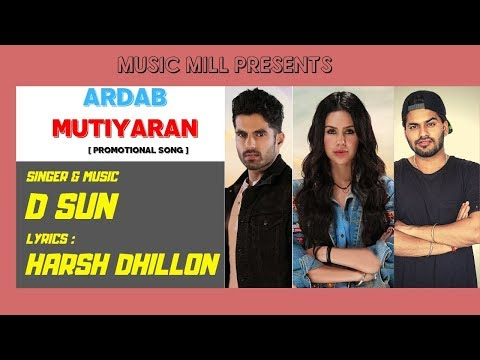 Ardab Mutiyaran| Promotional Song | | D sun | harsh dhillon | Music Mill | Digital Stop | 2019| sudi