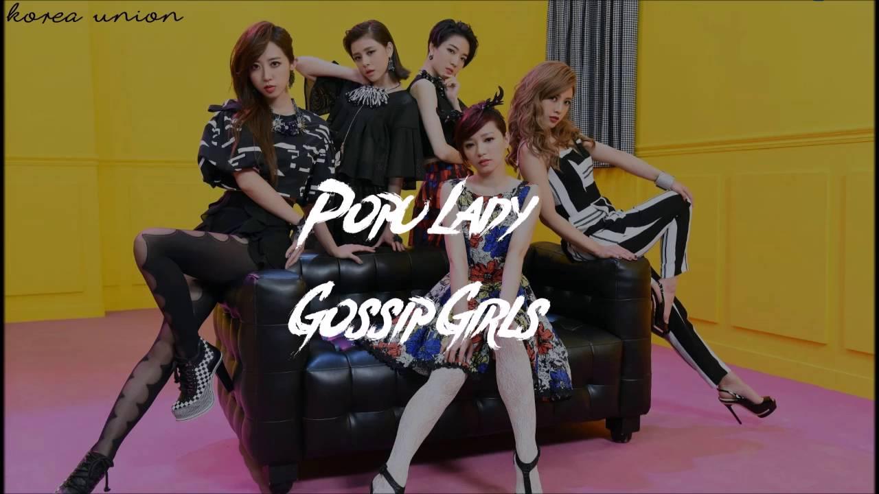 c-pop  popu lady-gossip girls lyrics