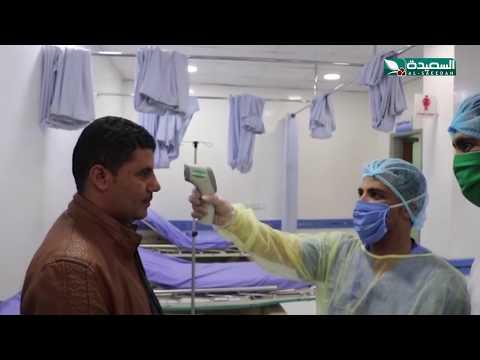 قلق من تزايد انتشار حالات الإصابة والوفيات بكورونا في المدن اليمنية