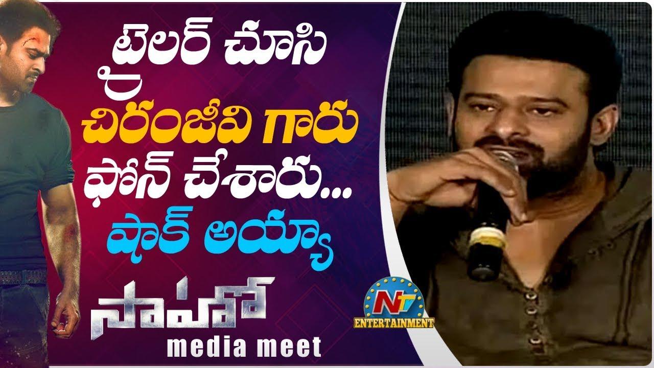 Prabhas About Chiranjeevi's Reaction On Saaho Trailer | Shraddha Kapoor | NTV Entertainment
