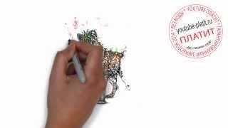 Нарисованные карандашом собаки  Как поэтапно нарисовать праздник собаки