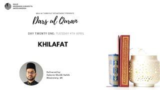 Daily Dars ul Quran: Khilafat