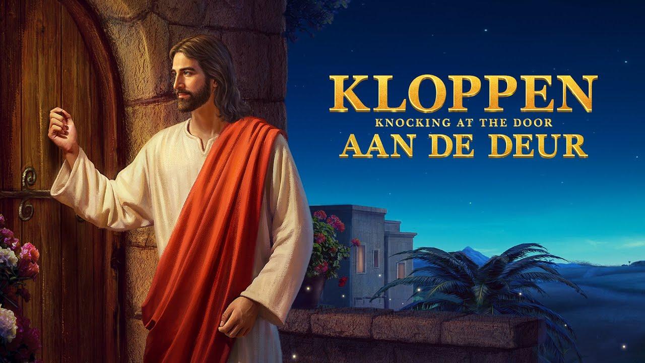 Christelijke film 'Kloppen aan de deur' Hoe christenen de terugkeer van de Heer Jezus verwelkomden
