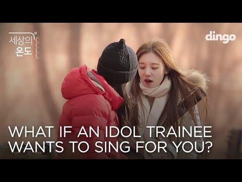 Bagaimana Jika Seorang Murid Training Meminta Anda Untuk Mendengarkannya Bernyanyi?
