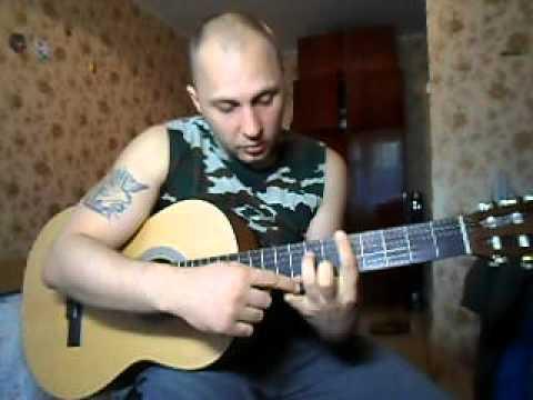 Как играть на гитаре песню-Белая берёза