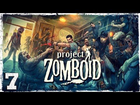 Смотреть прохождение игры [Coop] Project Zomboid. #7: Огонь!!!