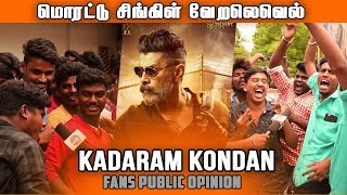 Kadaram