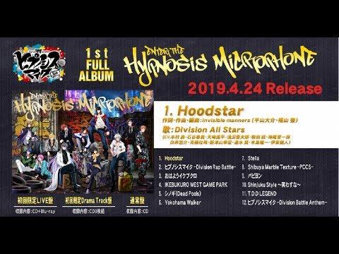 ヒプノシスマイク 1st Full Album「Enter The Hypnosis Microphone」ダイジェストトレーラー