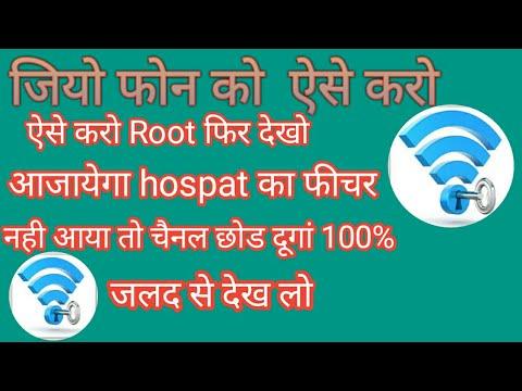 Repeat Jio phone me 49 recharge bikul free by Abhi techzone