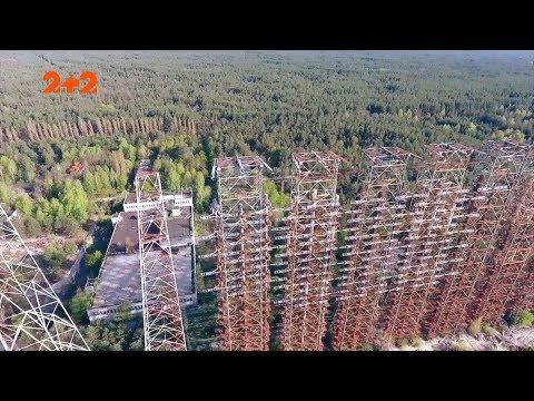 Головна таємниця Чорнобиля: