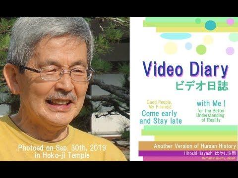 01175 Video Diary ビデオ日誌「みなさん、資金協力、ありがとうございました。計20人に方から、いただきました」byはやし浩司Hiroshi Hayashi