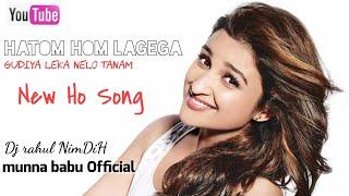 New Ho Munda Dj Song 2020 Dj rahul nimdih Ckp mp3