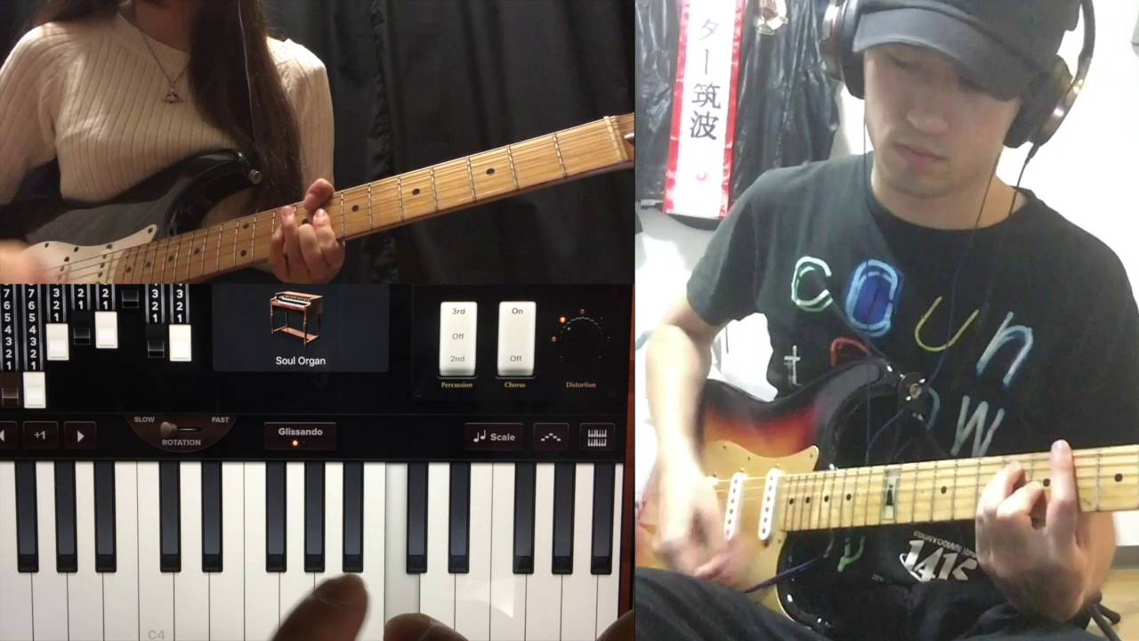 【八月の夜 / Sirent Siren】ギターと少しだけキーボード弾いてみ ...