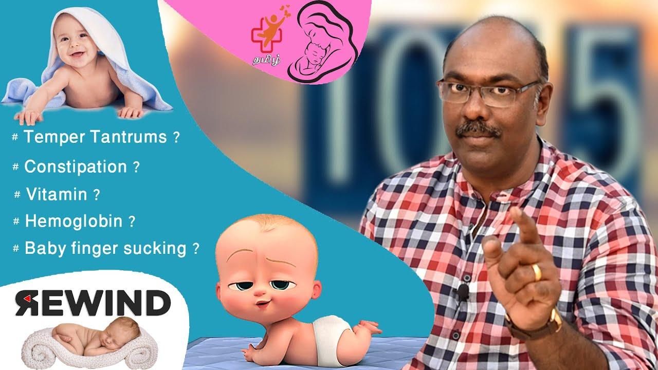Rewind Top 5 Questions   Temper tantrums   Constipation