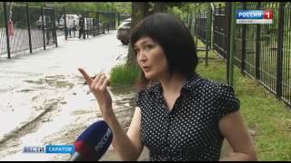 Коммунальная авария произошла в Ленинском районе Саратова