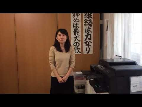 NC自動盤 スター精密製買取 和歌山県