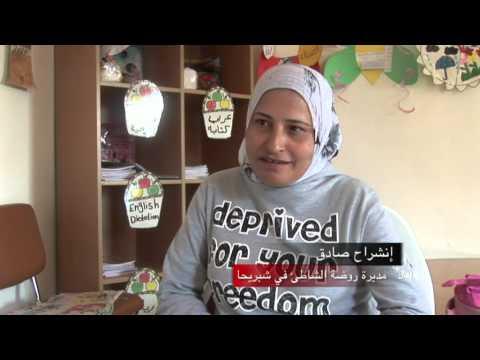 """Sanabel of Palestine"""" - Children Sponsorship"""