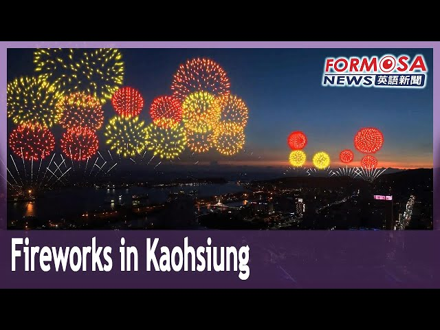 National Day fireworks return to Kaohsiung for COVID-secure display
