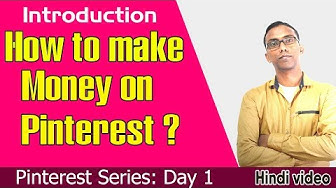 How to make money on Pinterest - Intro Video | Pinterest Tips and Tricks