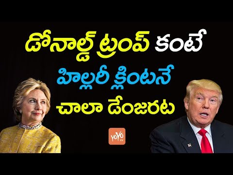 Hollywood Actress Susan Surandon Sensational Comments Against Hillary Clinton | YOYO TV Channel