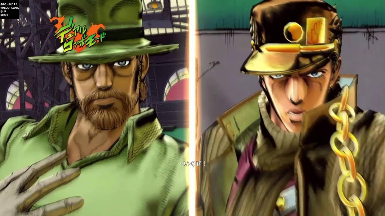 JoJo's Bizarre Adventure : Eyes Of Heaven - Ultimate Kars & DIO VS Foxy  Joseph & Jotaro3 by NatxBizarrexGaming