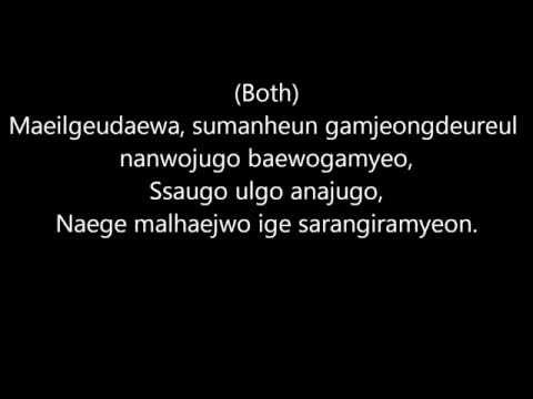 EXO-K - What is Love Lyrics