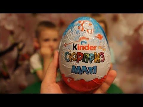 Видео, Новогодние Киндер МАКСИ Kinder MAXI 2018 Распаковка