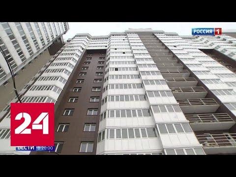 Тысячи подмосковных дольщиков годами не могут получить ключи от квартир - Россия 24